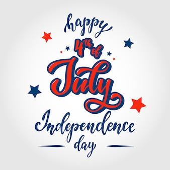 'gelukkig 4 juli. onafhankelijkheidsdag