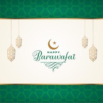 Gelukkig barawafat islamitische stijl decoratieve wenskaart ontwerp
