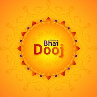 Gelukkig bhai dooj festival viering wenskaart