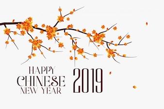 Gelukkig Chinees 2019 nieuw jaarontwerp als achtergrond
