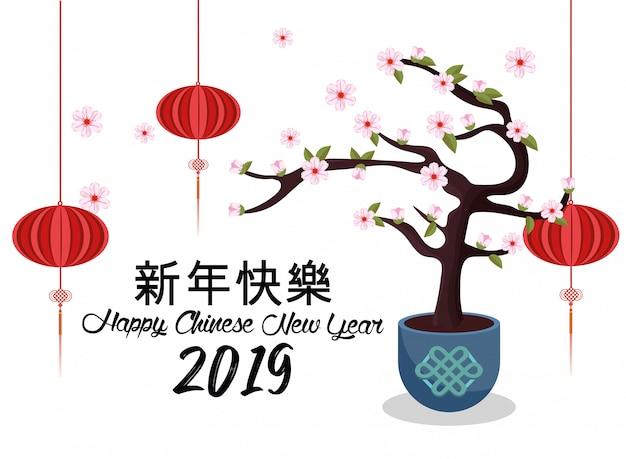 Gelukkig chinees jaar met kersenbloesem bloemen en lampen