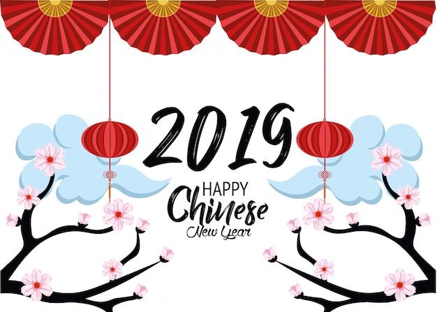 Gelukkig chinees jaar met kersenbloesem en lampen