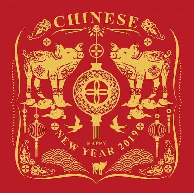Gelukkig chinees nieuw jaar 2019 vectorillustratie