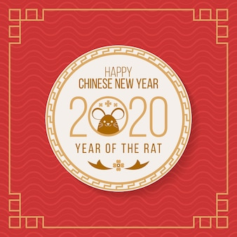 Gelukkig chinees nieuw jaar 2020 - jaar van de rat