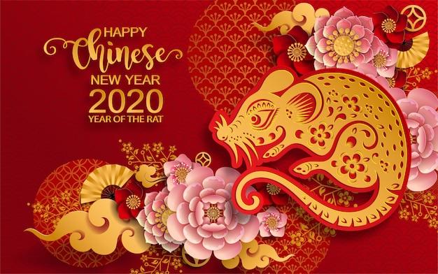 Gelukkig chinees nieuw jaar 2020. jaar van de rat