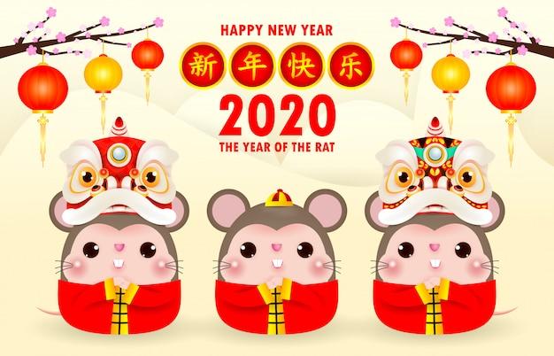 Gelukkig chinees nieuw jaar 2020 van de rat dierenriem poster met rat