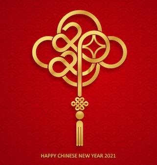 Gelukkig chinees nieuw jaar, chinese gelukkige knoop
