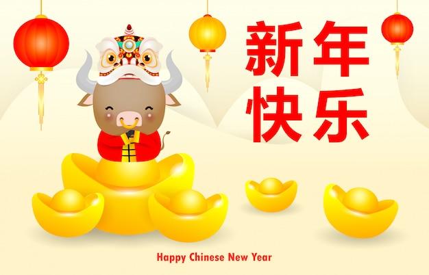 Gelukkig chinees nieuw jaar het jaar van de osdierenriem