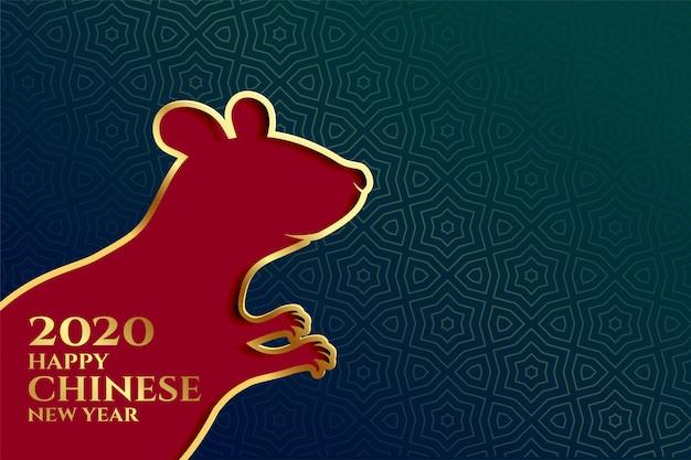 Gelukkig chinees nieuw jaar van de kaart van de rattengroet met tekstruimte