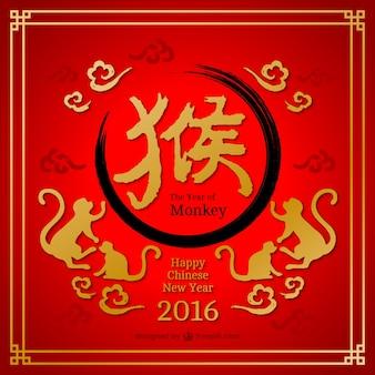 Gelukkig Chinees Nieuwjaar 2016 met een zwarte omtrek