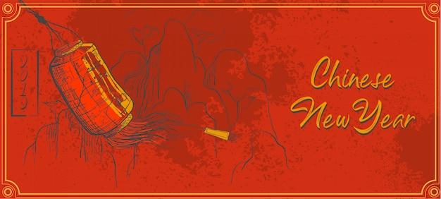 Gelukkig chinees nieuwjaar 2019 achtergrond.