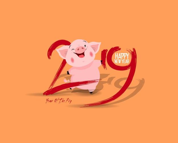 Gelukkig chinees nieuwjaar 2019, jaar van het varken. nieuw maanjaar. chinese karakters betekenen gelukkig nieuwjaar