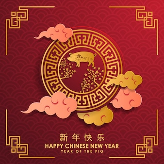Gelukkig chinees nieuwjaar 2019. jaar van het varken