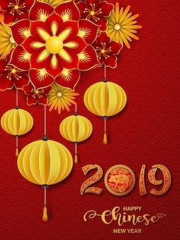 Gelukkig chinees nieuwjaar 2019 kaart jaar van het varken