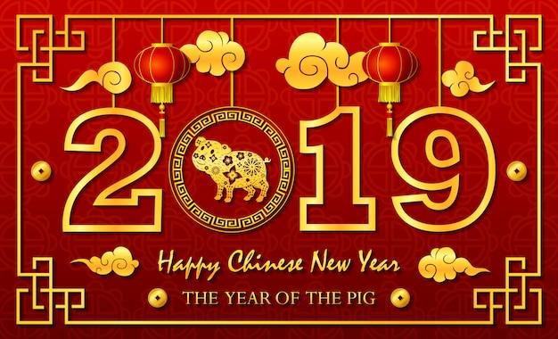 Gelukkig chinees nieuwjaar 2019 met gouden tekst en lentern