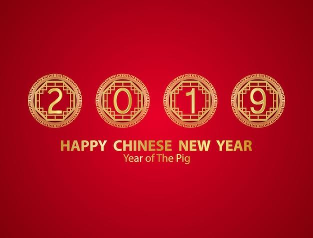 Gelukkig chinees nieuwjaar 2019 ontwerp met gouden letters.