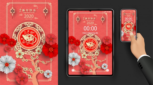 Gelukkig chinees nieuwjaar 2020. jaar van de rat. zodiac wallpaper voor tablet of telefoon.