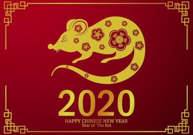 Gelukkig chinees nieuwjaar 2020 jaar van de rat