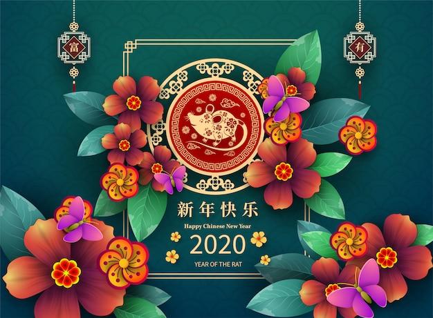 Gelukkig chinees nieuwjaar 2020 jaar van de rattenknipstijl. chinese letters