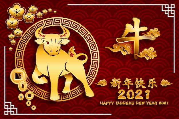 Gelukkig chinees nieuwjaar 2021 achtergrond