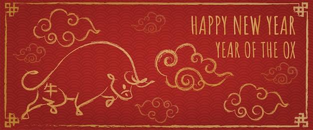Gelukkig chinees nieuwjaar 2021 banner, jaar van de os.