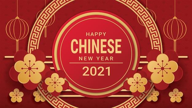 Gelukkig chinees nieuwjaar 2021 bannerontwerp