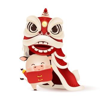 Gelukkig chinees nieuwjaar 2021. cartoon little ox-personageontwerp met chinees nieuwjaar lion dance head, traditioneel chinees rood kostuum.