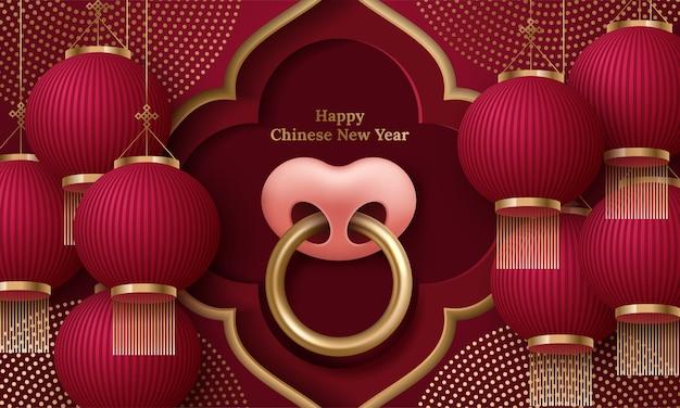 Gelukkig chinees nieuwjaar 2021. chinese vertaling: gelukkig nieuwjaar