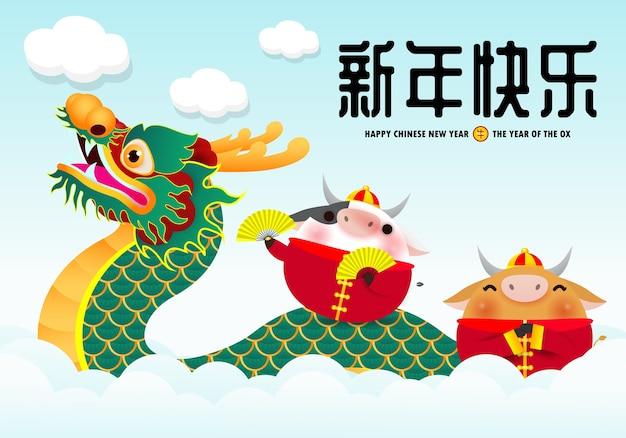 Gelukkig chinees nieuwjaar 2021 het jaar van de os-dierenriem posterontwerp met schattige koe voetzoeker en drakendans wenskaart vakantie geïsoleerd op achtergrond, vertaling gelukkig nieuwjaar.
