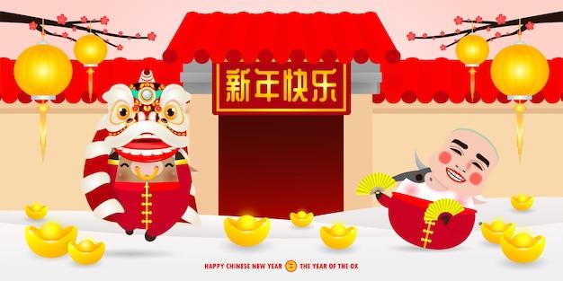 Gelukkig chinees nieuwjaar 2021 het jaar van de os dierenriem posterontwerp, schattige koe voetzoeker en leeuwendans os met glimlach masker wenskaart kalender geïsoleerd op achtergrond, vertaling gelukkig nieuwjaar