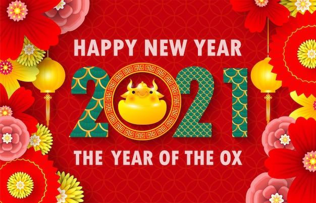Gelukkig chinees nieuwjaar 2021 het jaar van de os-papierstijl, wenskaart, gouden os met goudstaven, schattige kleine koe-poster, banner, brochure, kalender, vertaling groeten van het nieuwe jaar