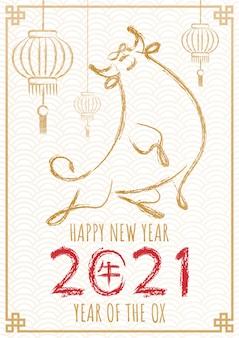 Gelukkig chinees nieuwjaar 2021, jaar van de os met hand getrokken doodle borstel kalligrafie os.