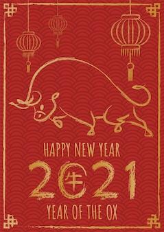 Gelukkig chinees nieuwjaar 2021, jaar van de os met handgetekende kalligrafie os.