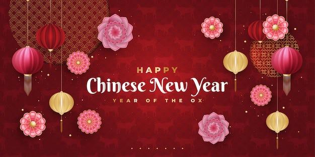 Gelukkig chinees nieuwjaar 2021 jaar van de os