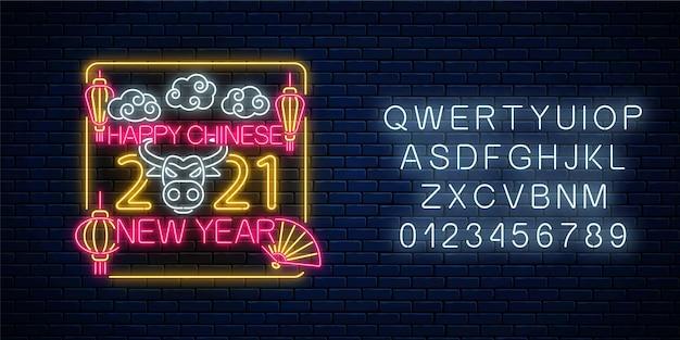 Gelukkig chinees nieuwjaar 2021 jaar van witte stier wenskaart ontwerp in neon stijl met alfabet.