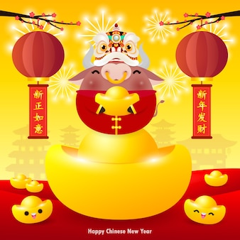 Gelukkig chinees nieuwjaar 2021, kleine os en leeuwendans met chinese goudstaven, het jaar van de os-dierenriem, schattige koe cartoon kalender geïsoleerd, vertaling gelukkig chinees nieuwjaar
