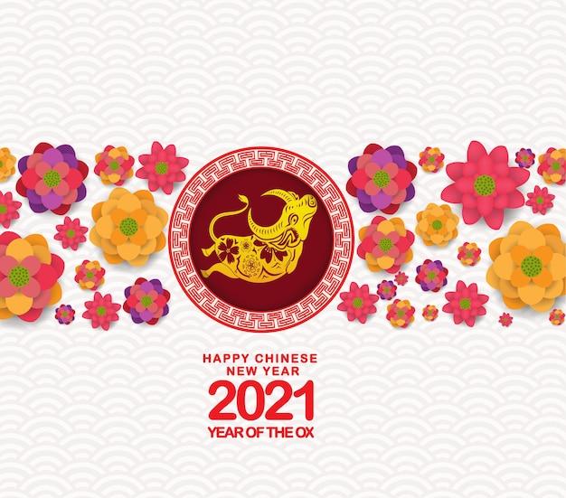 Gelukkig chinees nieuwjaar 2021 met schattig os sterrenbeeld in bloeiend ontwerp van china