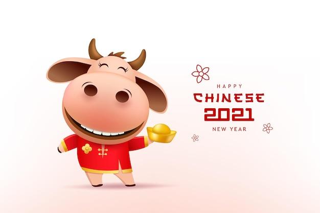 Gelukkig chinees nieuwjaar 2021, schattige kleine koe.