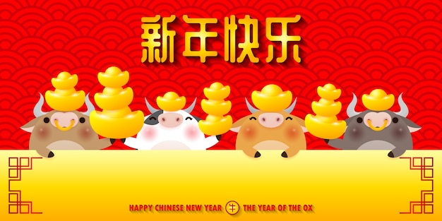 Gelukkig chinees nieuwjaar 2021 van het posterontwerp van de os-dierenriem met schattige kleine koe en leeuwendans houden teken, het jaar van de os wenskaart vakantie geïsoleerde achtergrond, vertaling gelukkig nieuwjaar.