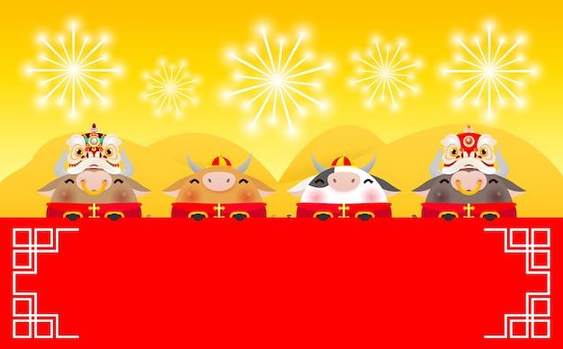 Gelukkig chinees nieuwjaar 2021, vier kleine os en leeuwendans houden teken, het jaar van de os-dierenriem, schattige kleine koe cartoon, banner, kalender, vertaling gelukkig chinees nieuwjaar