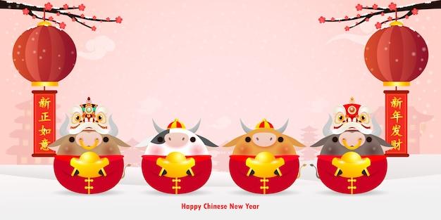 Gelukkig chinees nieuwjaar 2021 wenskaart. groep kleine koe en leeuwendans houden chinees goud, jaar van de os dierenriem cartoon geïsoleerd, vertaling groeten van het nieuwe jaar.