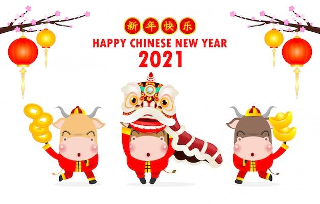 Gelukkig chinees nieuwjaar 2021 wenskaart kleine os