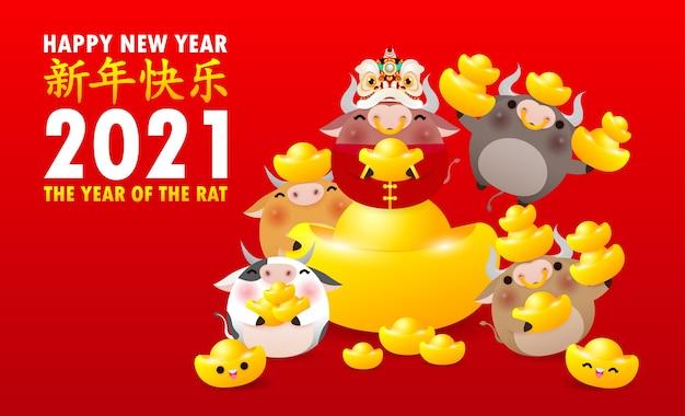 Gelukkig chinees nieuwjaar 2021 wenskaart. schattige kleine koe met chinese goud en leeuwendans, het jaar van de os dierenriem cartoon geïsoleerd, vertaling gelukkig chinees nieuwjaar