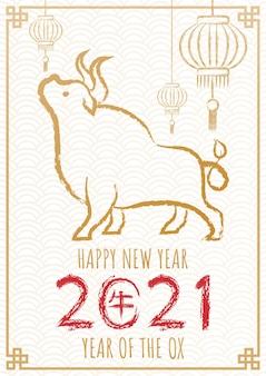 Gelukkig chinees nieuwjaar 2021