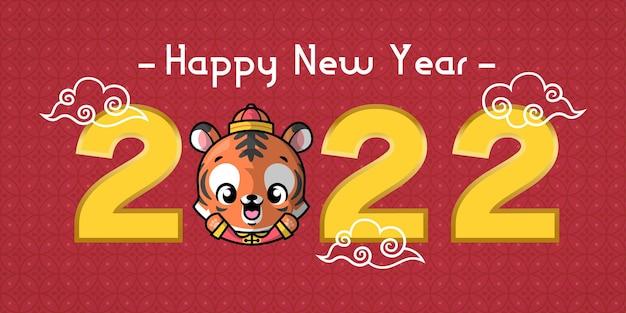 Gelukkig chinees nieuwjaar 2022 met een leuk ontwerp van de tijger achtergrond