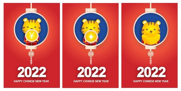 Gelukkig chinees nieuwjaar 2022 wenskaarten jaar van de tijger