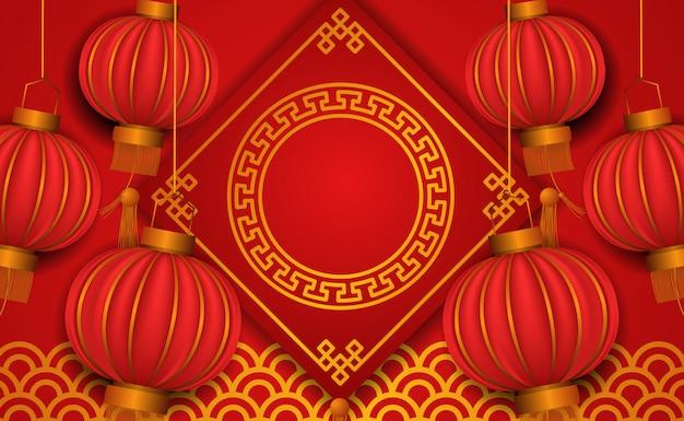Gelukkig chinees nieuwjaar. 3d traditie rode lantaarn met gouden element