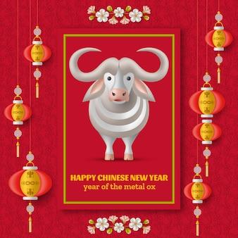 Gelukkig chinees nieuwjaar achtergrond met creatieve witmetaal os, hangende lantaarns