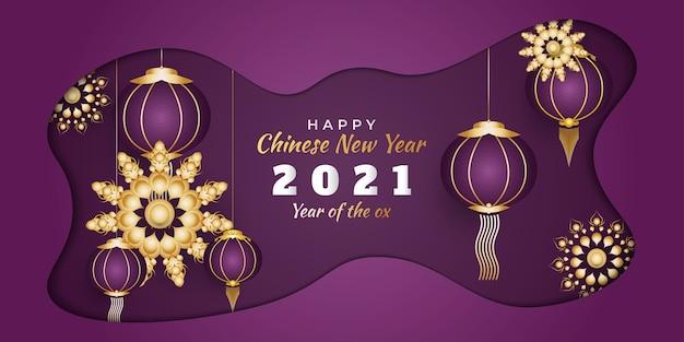 Gelukkig chinees nieuwjaar banner met gouden mandala en lantaarn op paarse achtergrond in papier gesneden stijl