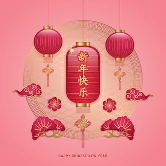 Gelukkig chinees nieuwjaar bannermalplaatje